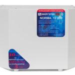 Стабилизатор напряжения Энергтех NORMA 12000 (HV)