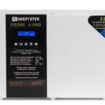 Стабилизатор напряжения Энергтех PRIME 6000 ВА