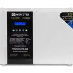 Стабилизатор напряжения Энергтех PRIME 9000 ВА