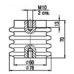 Изолятор опорный ИОР-6-250-03