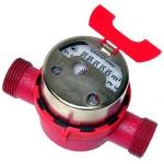 Счетчик воды ОСВ-40 одноструйный крыльчатый