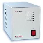 Стабилизатор напряжения однофазный Штиль R1200, R2000, R3000