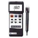Измеритель MS-7000
