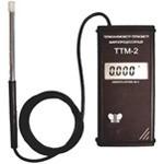 Термометр ТТМ-2 термоанемометр микропроцессорный