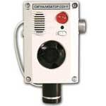 Сигнализатор окиси углерода СОУ-1