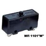 Микровыключатель МП-1104 для коммутации электрических цепей управления