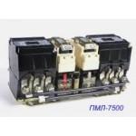 Пускатель магнитный ПМЛ-7501