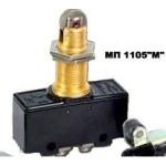 Микровыключатель МП-1105 для коммутации электрических цепей управления