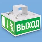 Быт/пром.: под прямые люминисцентные лампы БС (ЛБО-36)