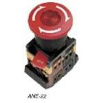 Пост кнопочный ANE-22