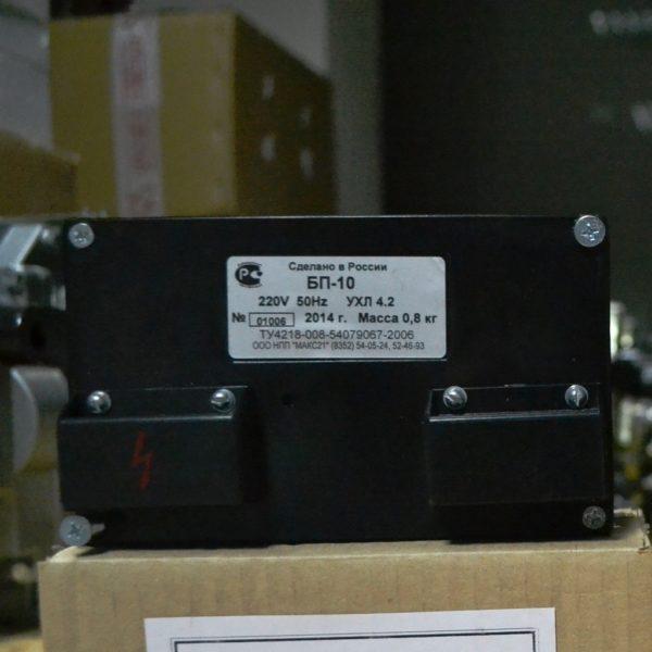 Исполнительный механизм БП-10