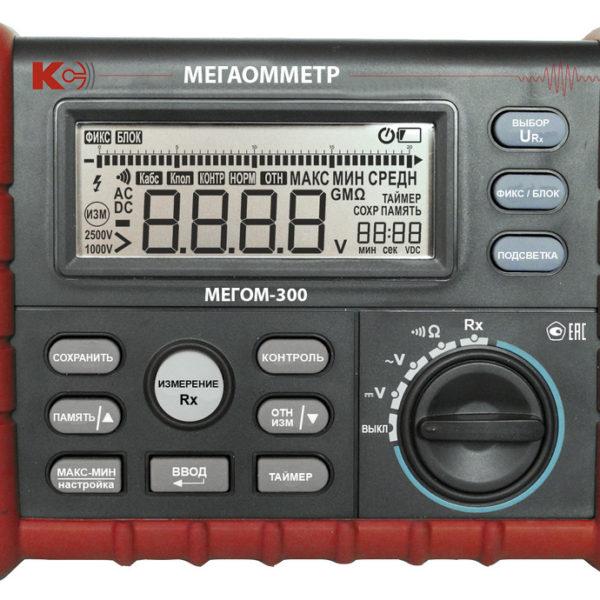 Мегаомметр МЕГОМ-300