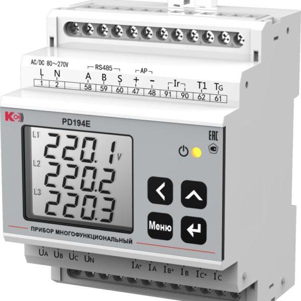 Многофункциональный прибор PD194E–8B(D)3T. Исполнение на DIN-рейку.