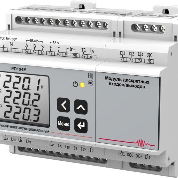 Многофункциональный прибор PD194E–8B(D)3T-М11. Исполнение на DIN-рейку.