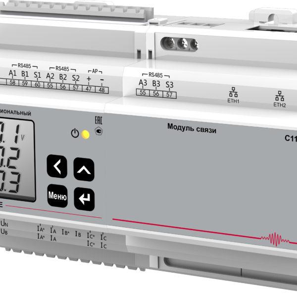 Многофункциональный прибор PD194E–8B(D)3T-C11. Исполнение на DIN-рейку.