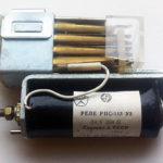 Реле электромагнитное РПС-113