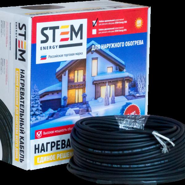 Кабель одножильный резистивный для уличного обогрева STEM Energy RSS 1600/30