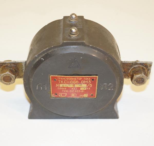 Трансформатор тока ТКС-0,66